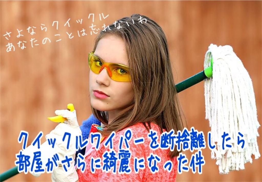 f:id:miyakokara:20190825171241j:image