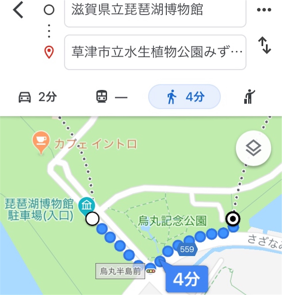 f:id:miyakokara:20190827000832j:image