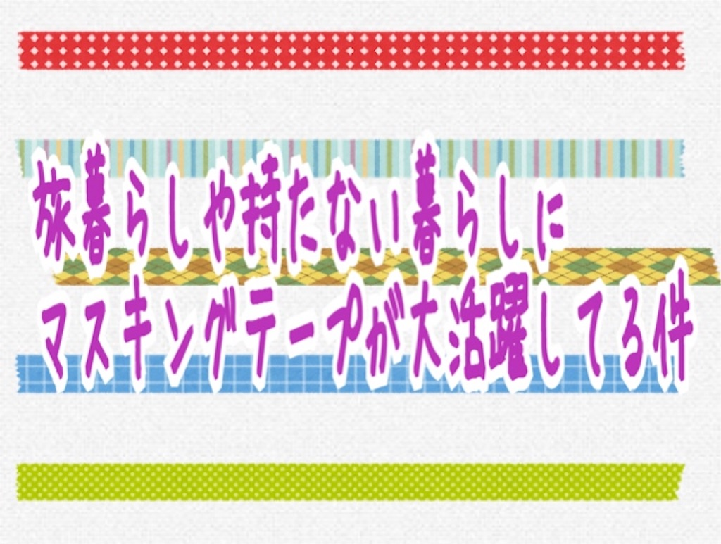 f:id:miyakokara:20190902011653j:image