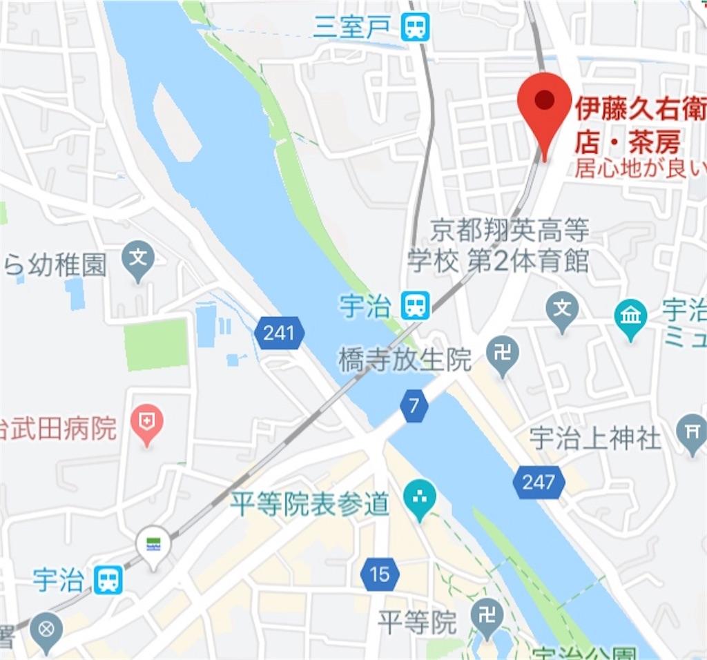 f:id:miyakokara:20190903145726j:image
