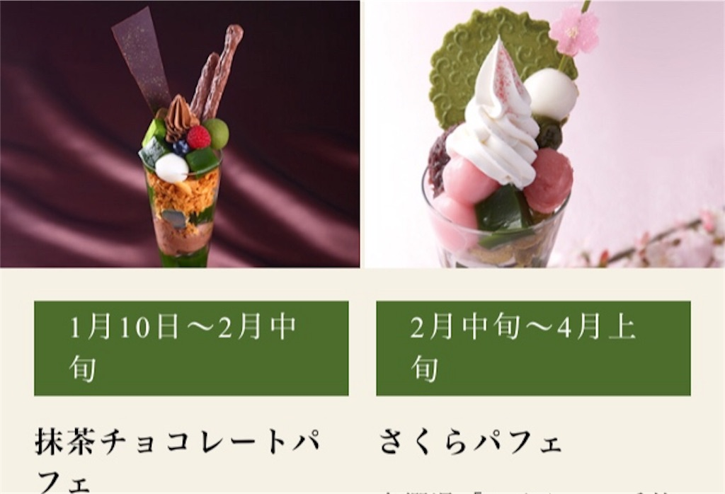 f:id:miyakokara:20190903151414j:image