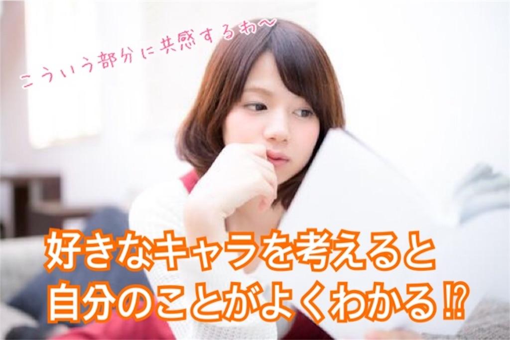 f:id:miyakokara:20190907170641j:image