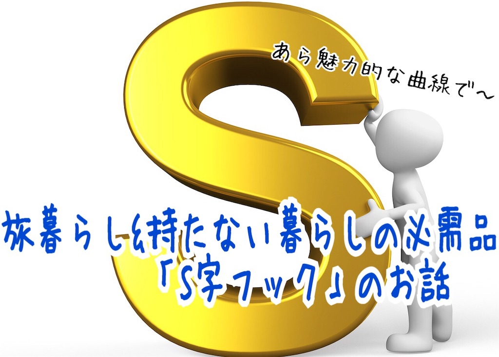 f:id:miyakokara:20190908220919j:image