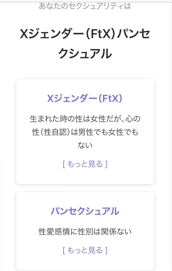 f:id:miyakokara:20190910005859j:image