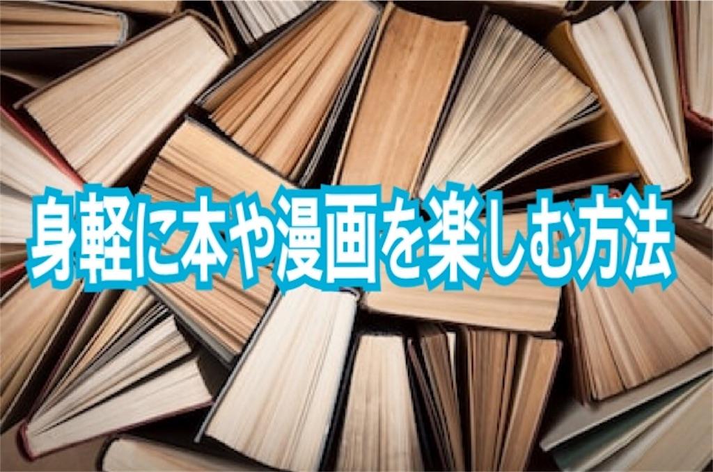 f:id:miyakokara:20190911224758j:image