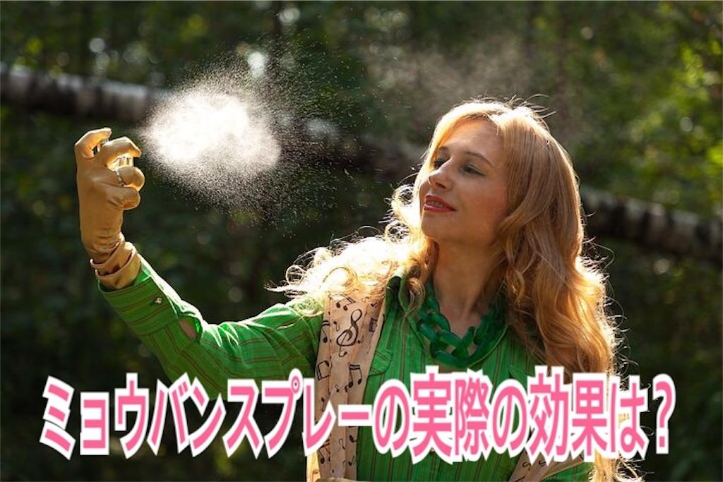 f:id:miyakokara:20190912071335j:image