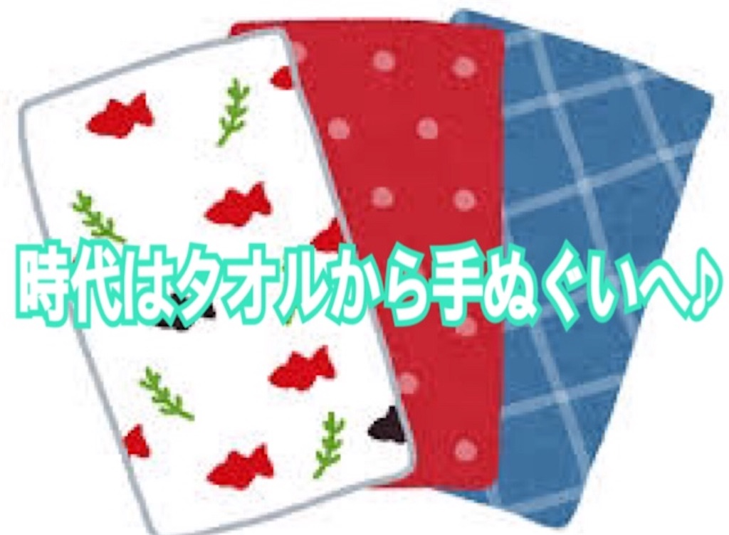 f:id:miyakokara:20190915082635j:image
