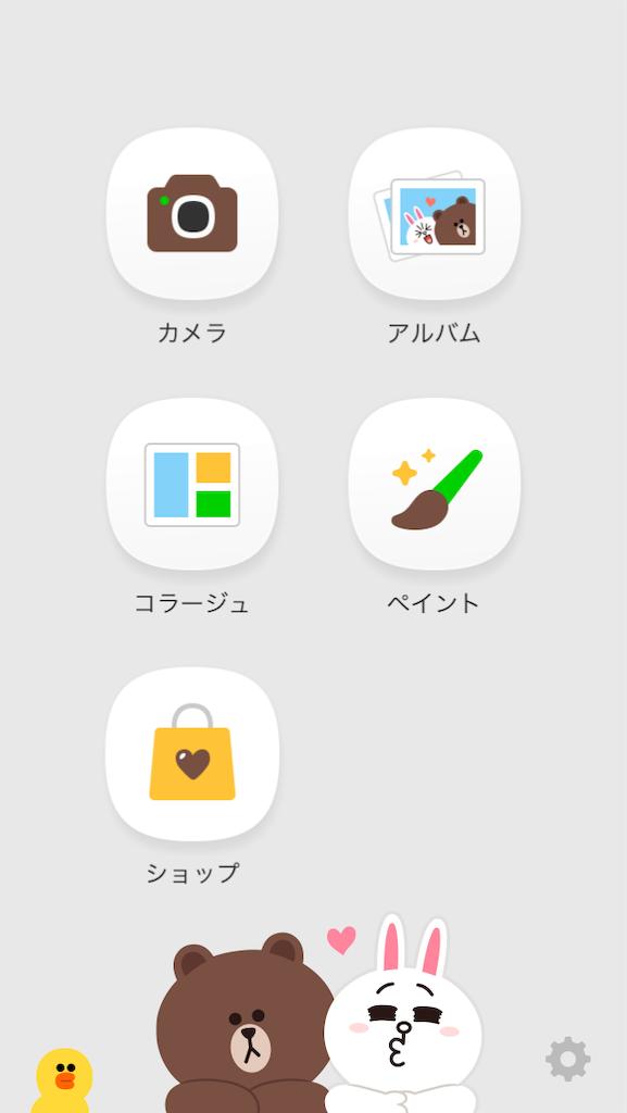 f:id:miyakokara:20190917155133p:image