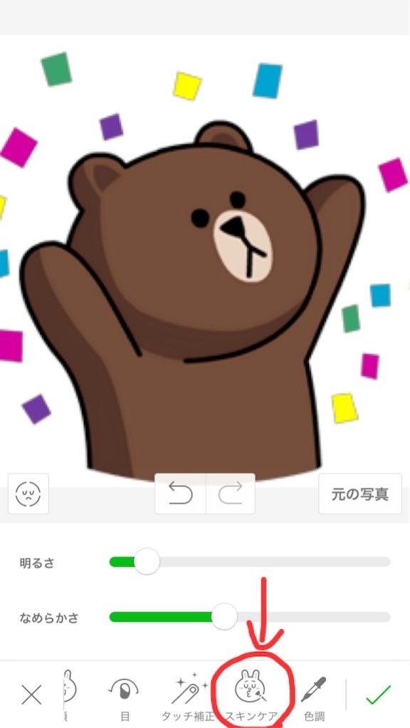 f:id:miyakokara:20190917155940j:image