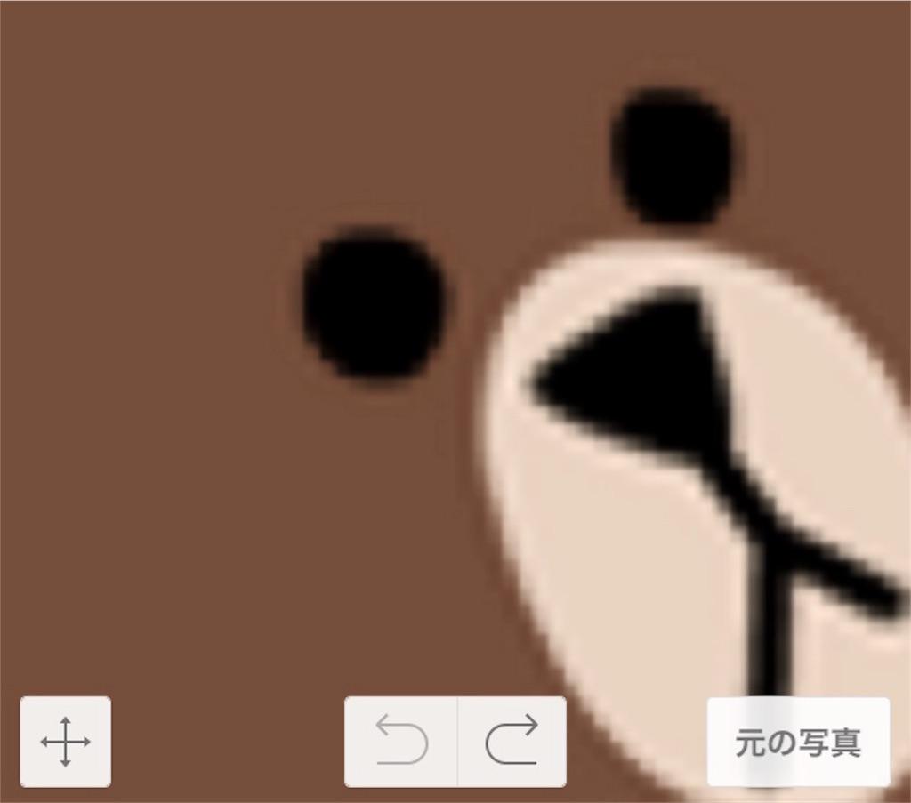 f:id:miyakokara:20190917160126j:image