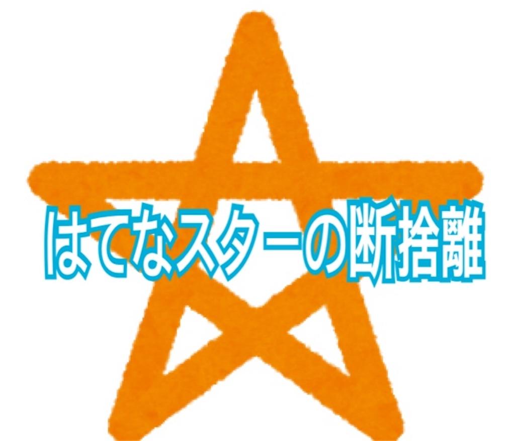 f:id:miyakokara:20190919185210j:image