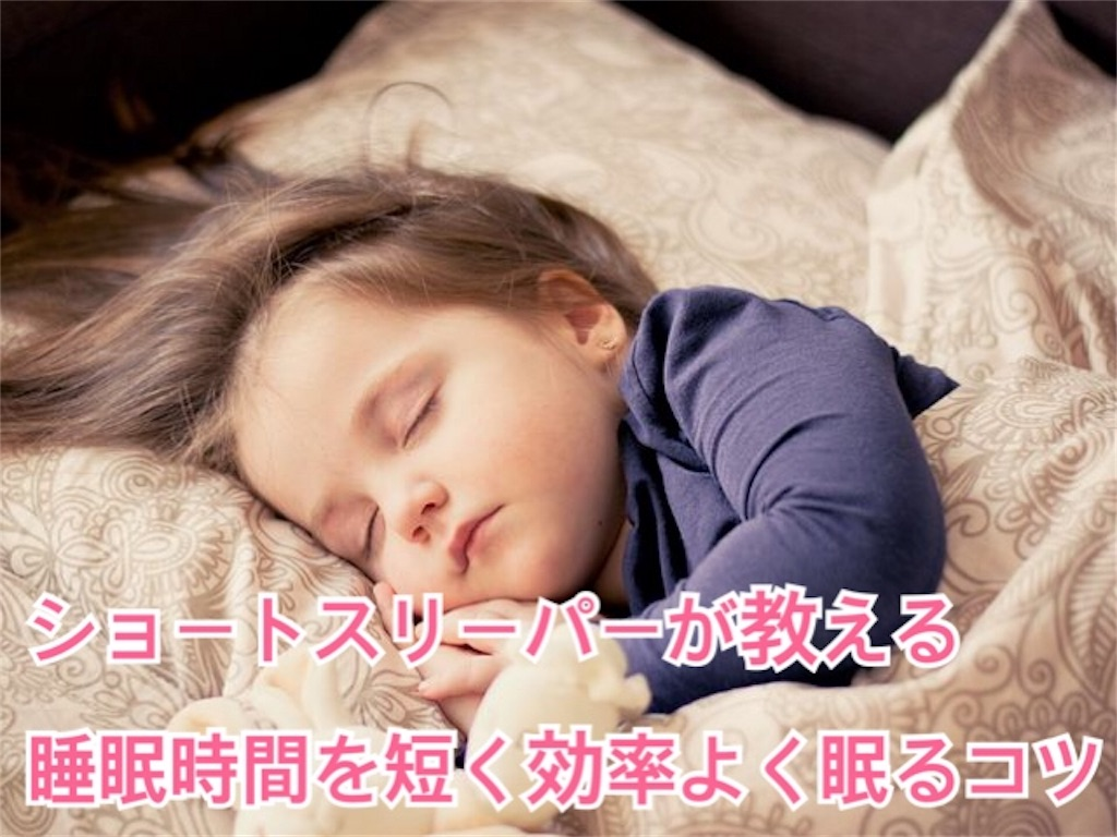f:id:miyakokara:20190920163544j:image