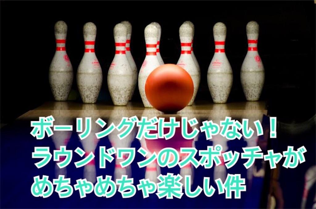 f:id:miyakokara:20190920191308j:image