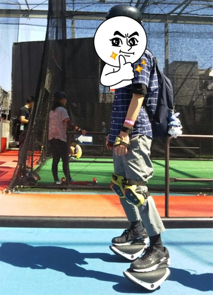 f:id:miyakokara:20190920192536j:image