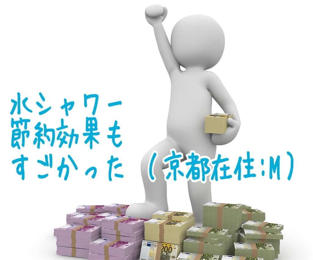 f:id:miyakokara:20190920214400j:image
