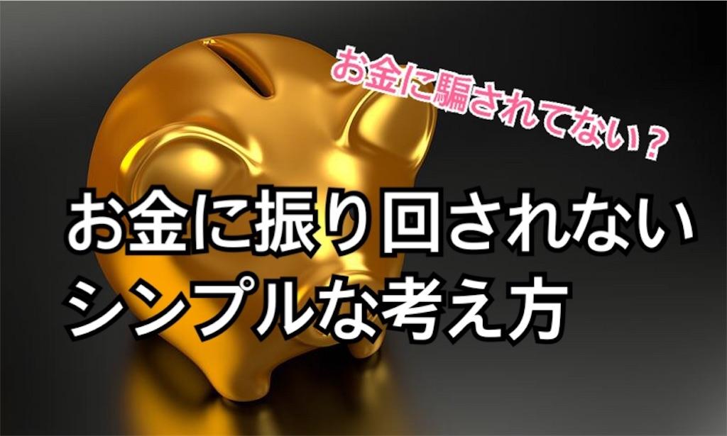 f:id:miyakokara:20190922004831j:image