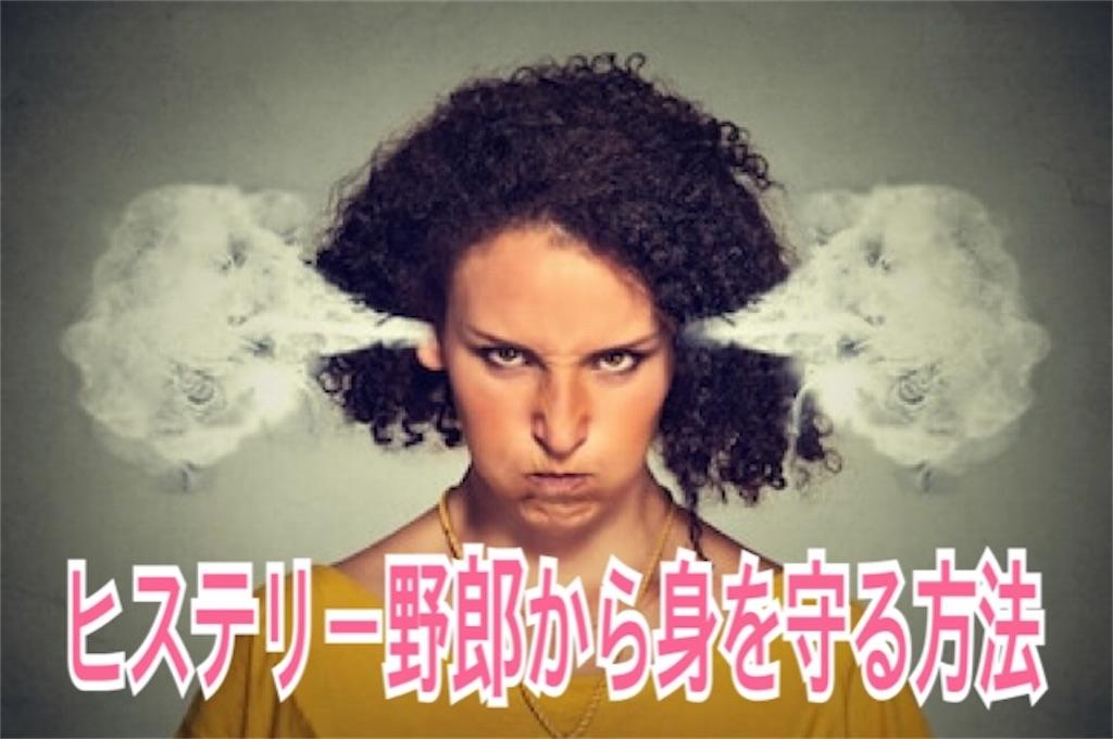f:id:miyakokara:20190922012452j:image
