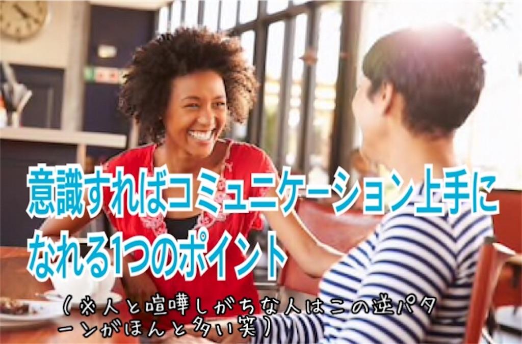 f:id:miyakokara:20190928155251j:image