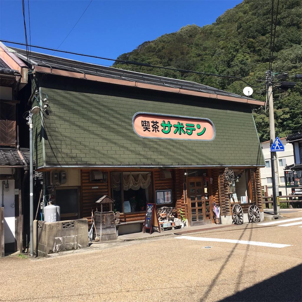f:id:miyakokara:20191001202348j:image