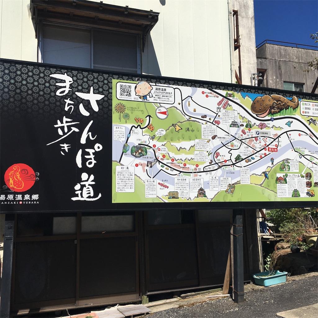 f:id:miyakokara:20191001202540j:image