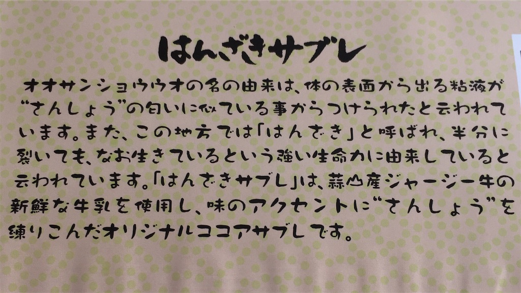 f:id:miyakokara:20191001203423j:image