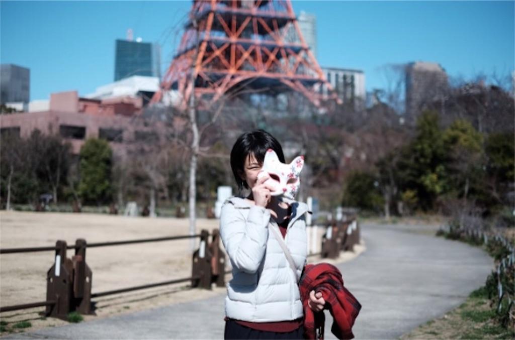 f:id:miyakokara:20191004194827j:image
