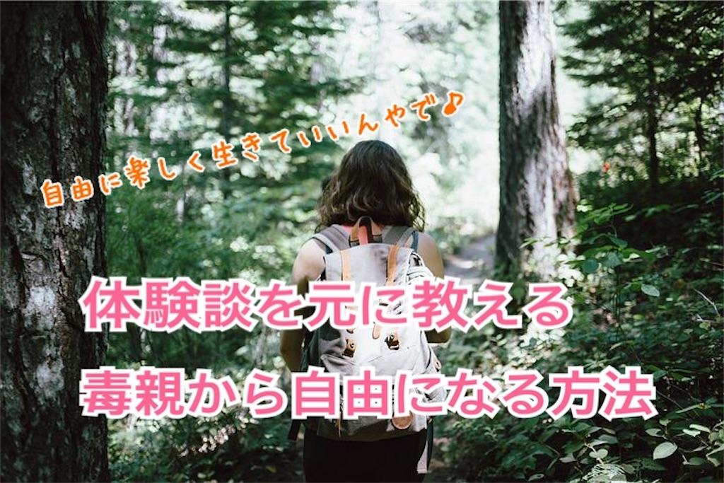 f:id:miyakokara:20191005204342j:image