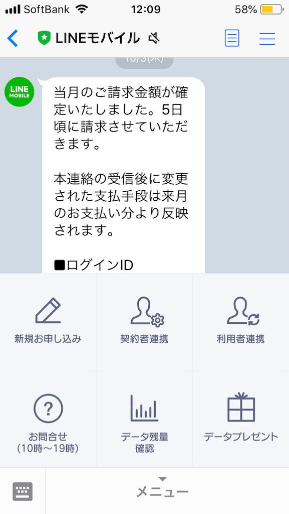 f:id:miyakokara:20191006120924p:image