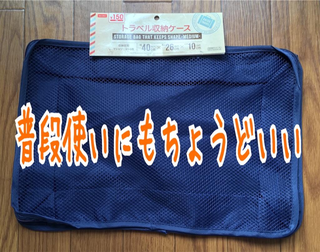 f:id:miyakokara:20191006155636j:image
