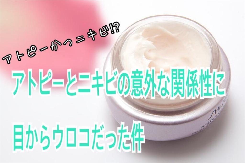 f:id:miyakokara:20191008083809j:image