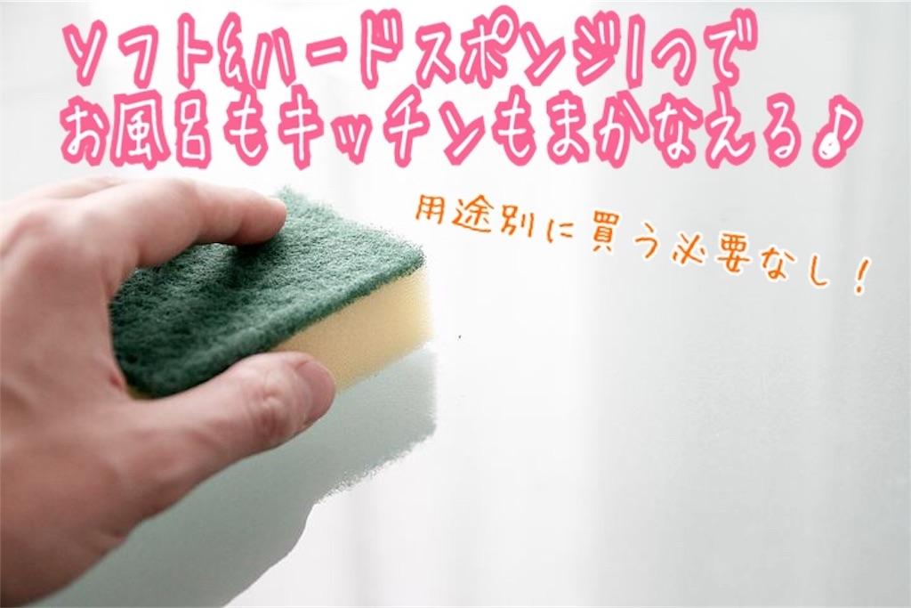 f:id:miyakokara:20191008202858j:image
