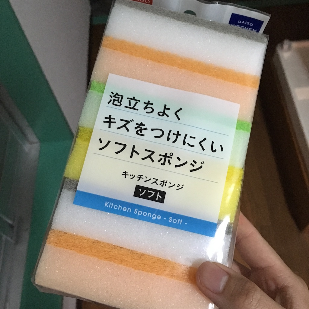 f:id:miyakokara:20191008203045j:image