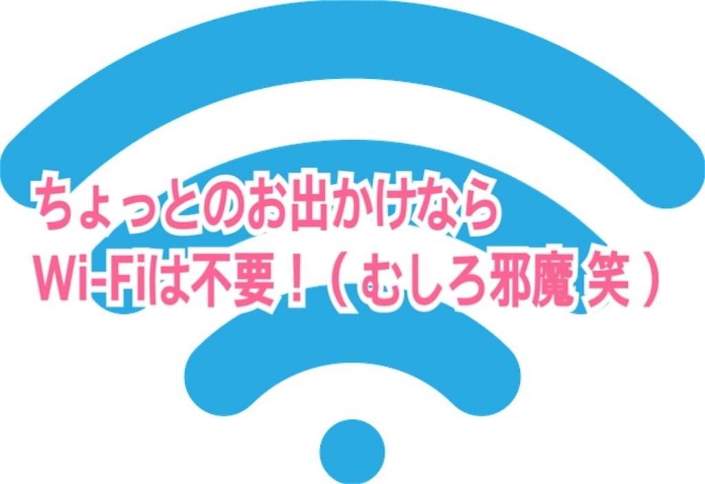 f:id:miyakokara:20191009084107j:image