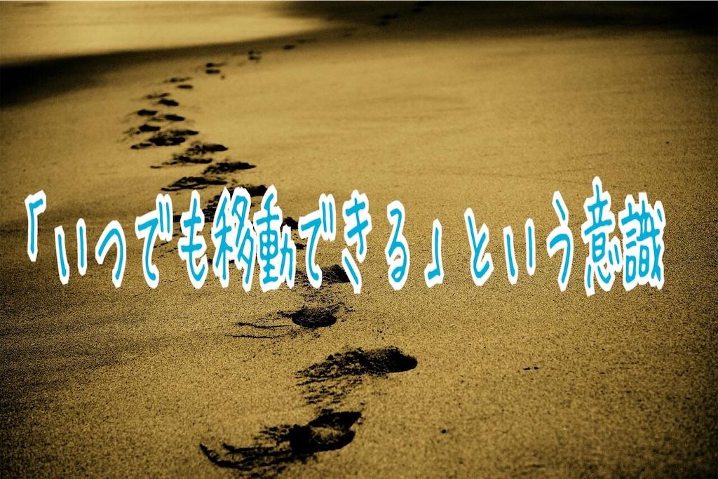 f:id:miyakokara:20191012173934j:image