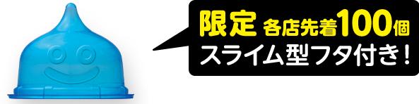 f:id:miyakokara:20191018070459p:plain