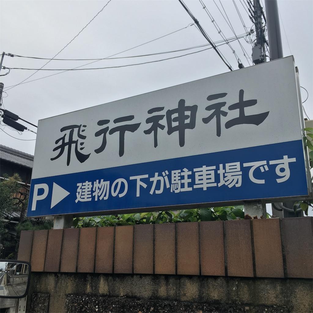f:id:miyakokara:20191021184319j:image