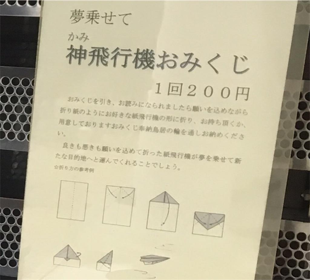 f:id:miyakokara:20191021190633j:image