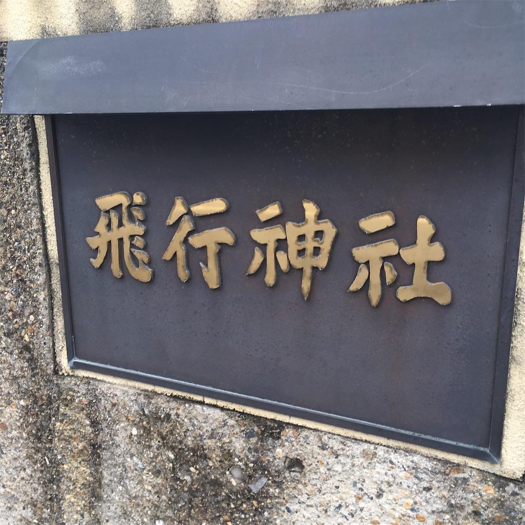 f:id:miyakokara:20191021191103j:image