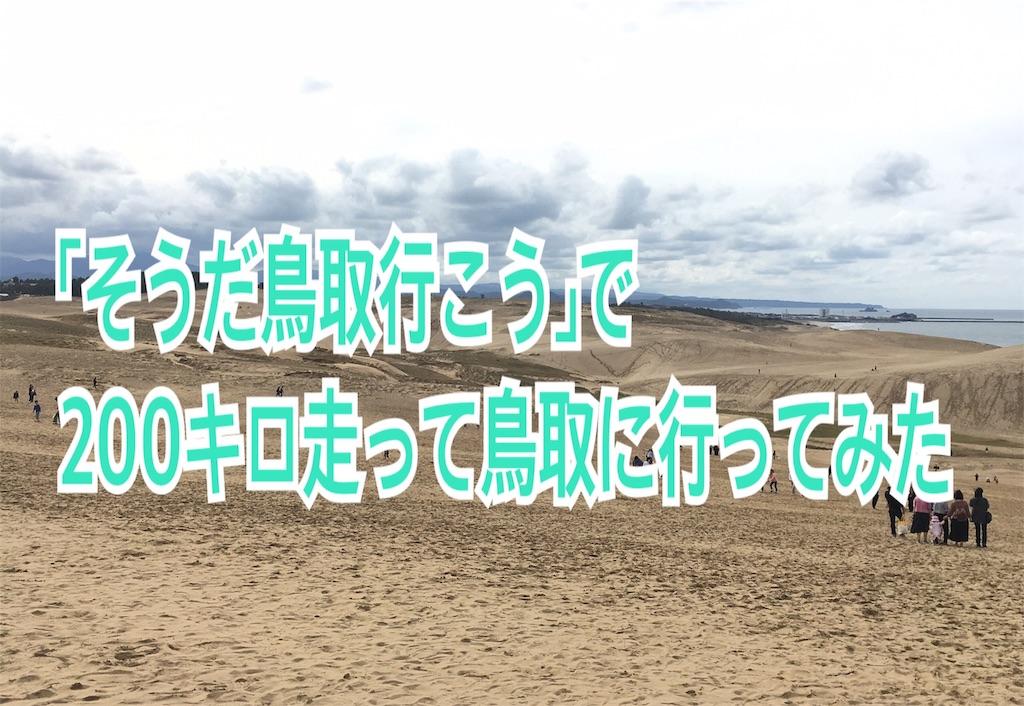 f:id:miyakokara:20191023173424j:image