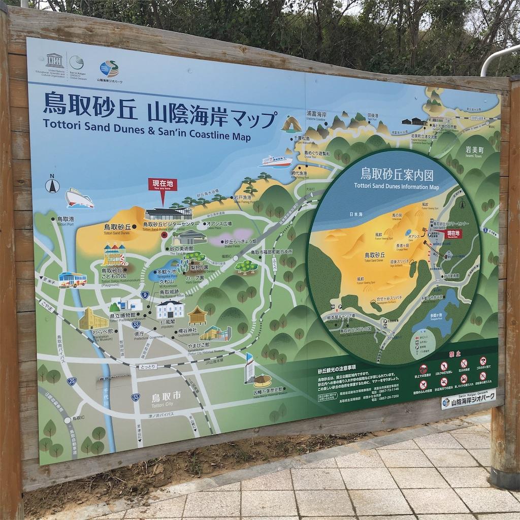 f:id:miyakokara:20191023173526j:image