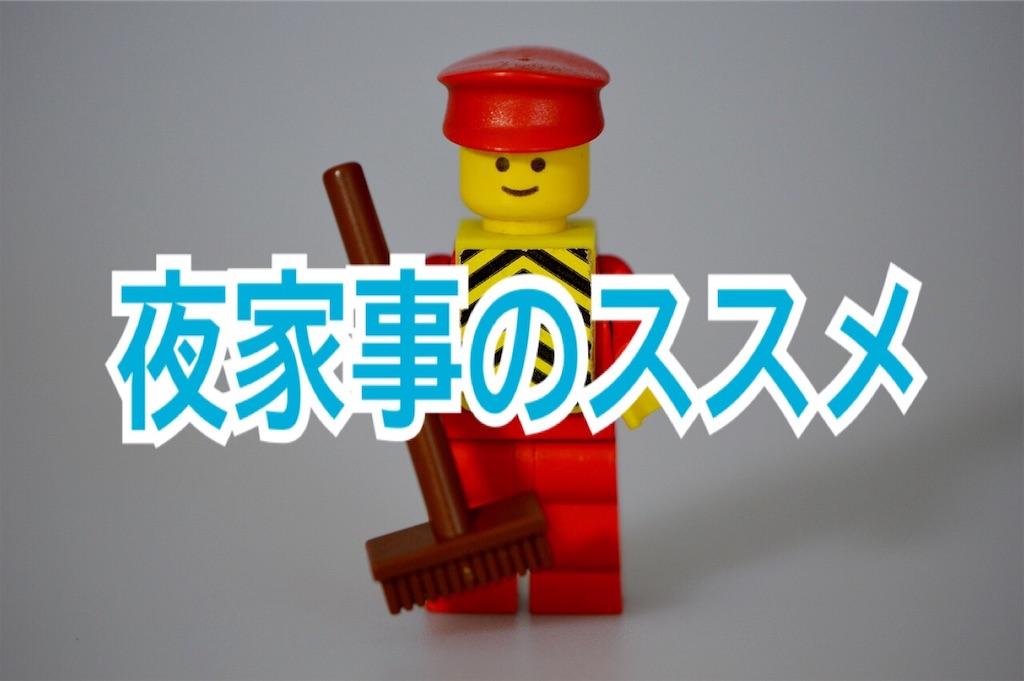 f:id:miyakokara:20191024175001j:image