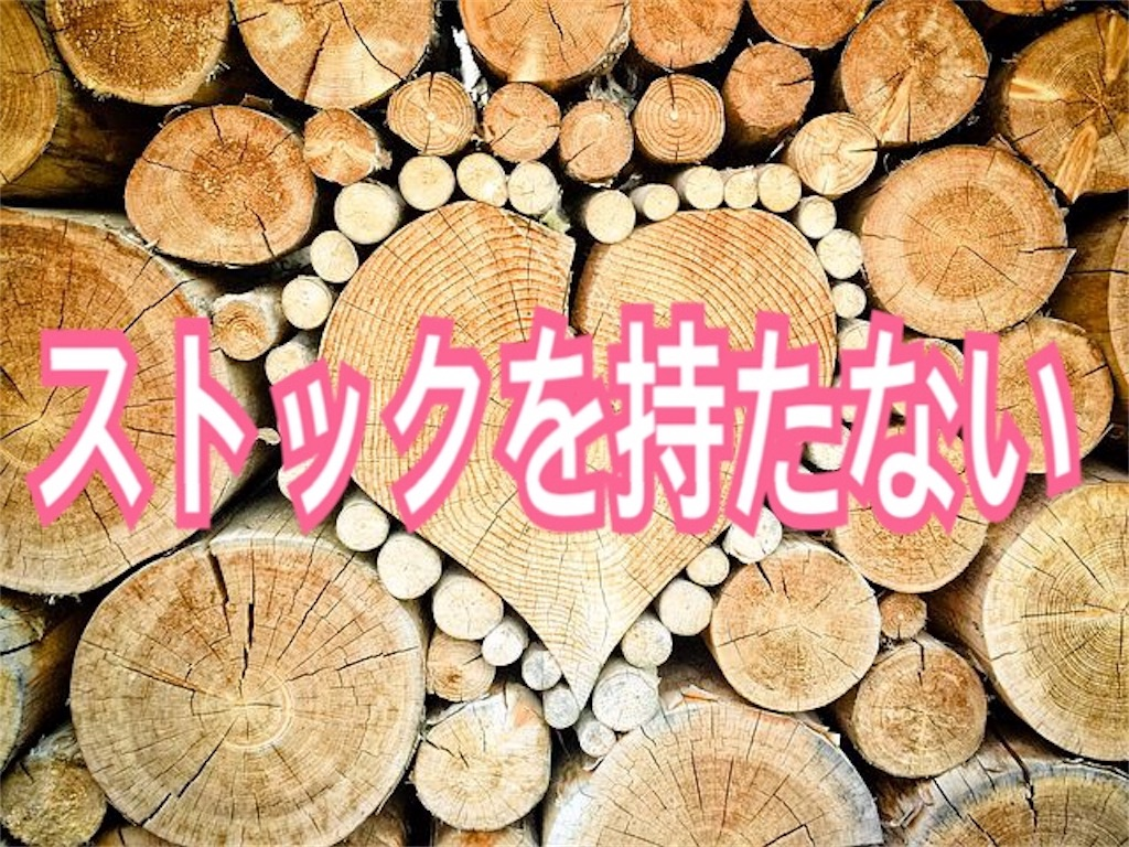 f:id:miyakokara:20191027184526j:image