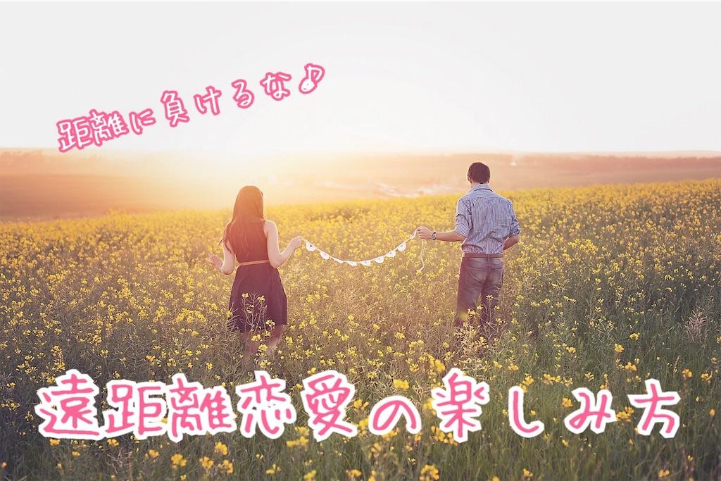 f:id:miyakokara:20191030073323j:image