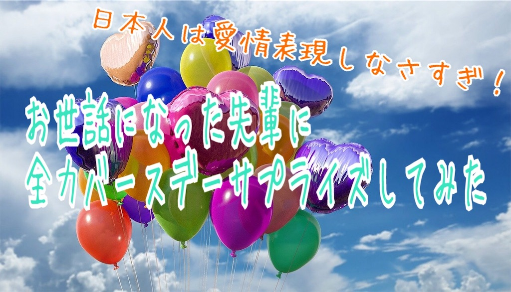 f:id:miyakokara:20191203200703j:image