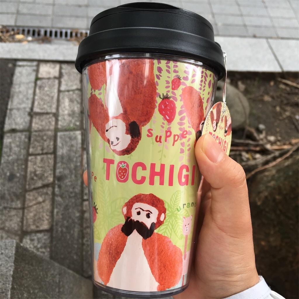 f:id:miyakokara:20191206092435j:image