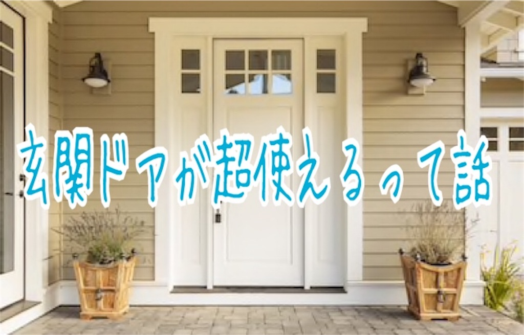 f:id:miyakokara:20191215213714j:image