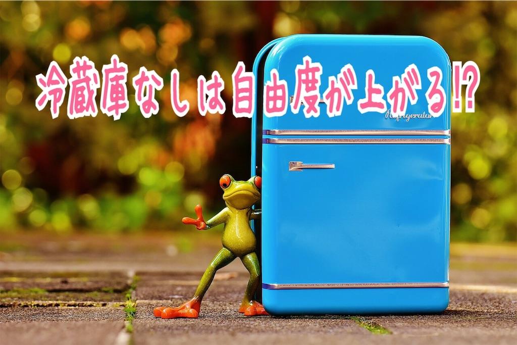 f:id:miyakokara:20191223001549j:image