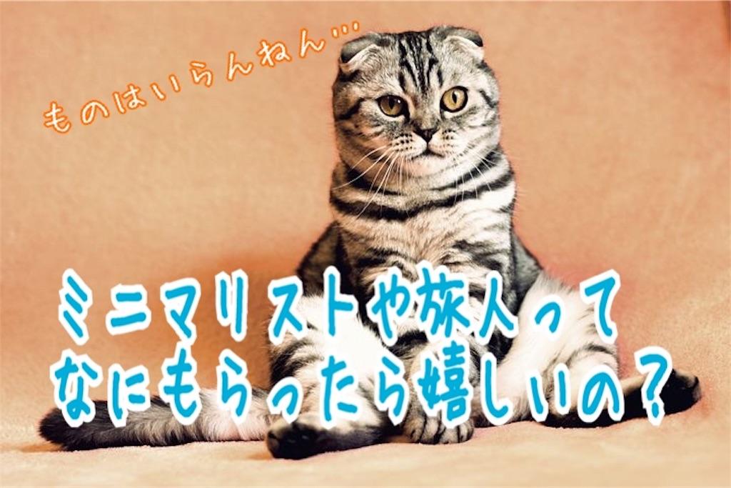 f:id:miyakokara:20191224202338j:image