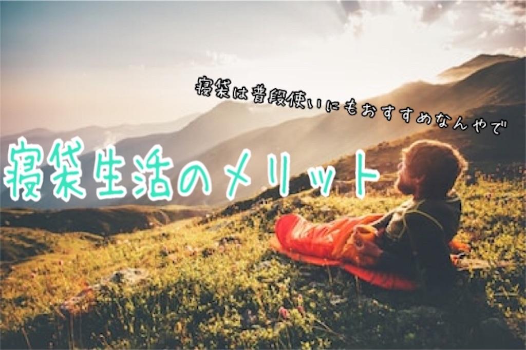 f:id:miyakokara:20191225090718j:image