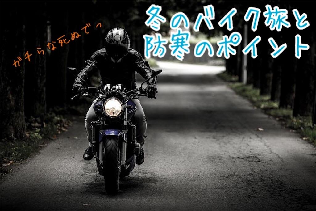 f:id:miyakokara:20200101202511j:image